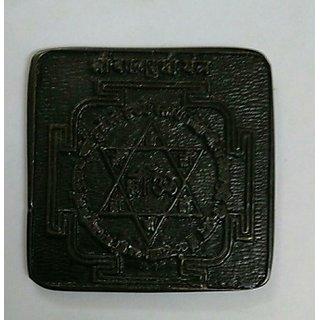 KESAR ZEMS Siddha Baglamukhi Yantra- Energized ( Pranaprathistit) by Shri pandit Ji