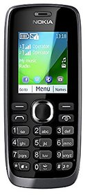 Nokia 112- Refurbished-Good Condition With 6 Months WarrantyBazar Warranty