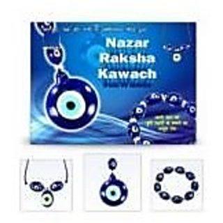 KESAR ZEMS NAZAR SURAKSHA KAVACH (FOR PROTECTING WHOLE FAMILY)NAZAR SURAKSHA KAVACH