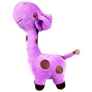 ATORAKUSHON Giraffe SOFT TEDDY BEAR LOVE VALENTINE COUPLE GIFT Multicolor Cute Soft Toys pack of 1(25 cm)