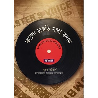 bde59b61f Buy Kalo Chakti Sada Kolom Online - Get 0% Off