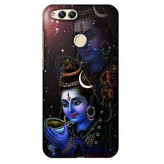 For Huawei Honor 7X shiva ( shiva, bhagwan, lord, god, jesus, christrian, om, allah ) Printed Designer Back Case Cover