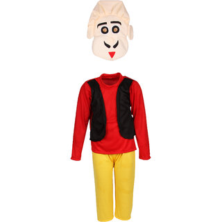 Raj Costume Polyester Motu Cartoon Fancy Dress For Kids