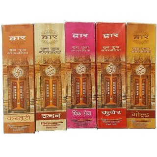 Dwar Agarbatti Combo of 5 Kuber Pink Rose Gold Kasturi Sandal- 50 Sticks each-With Free Stand in each Pack