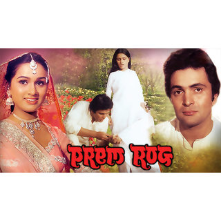 Prem rog hindi full movie rishi kapoor, padmini kolhapure and.