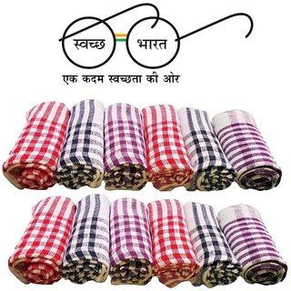 Pocha Dry duster Kitchen Napkins /Cleaning Cloth (SWATCHH BHARAT MISSION PRODUCT) 12 Pcs
