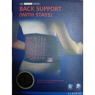 Back Support With Stays