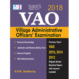 buy tnpsc vao village administrative officers study material english rh shopclues com