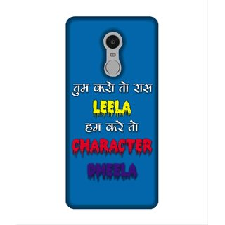 For Redmi Note 5 tum karo to ras leela ham kare to character dheela, good quotes, blue background Designer Printed High Quality Smooth Matte Protective Mobile Case Back Pouch Cover by Human Enterprises