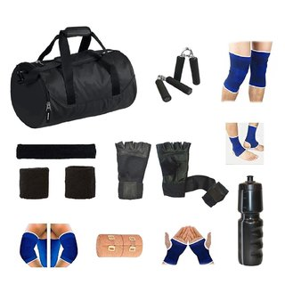 Complete Fitness Combo of 11 Items