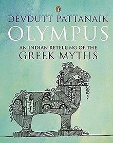 Olympus - Dev Dutta Paperback