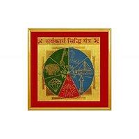 Shree Karya Siddhi Yantra