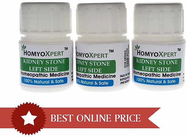 Buy Homyoxpert Left Kidney Stone Homeopathic Medicine For One Month Online Get 40 Off