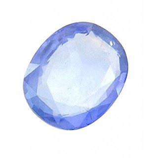 7.25 ratti blue sapphire(neelam) By Lab Certified