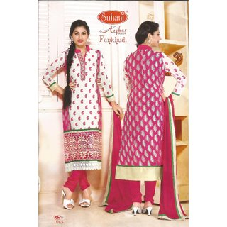JS's White Georgette Embroidered  Dress Material (Unstitched)