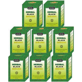 Chandan Herbal Black Mehndi (Pack of 8)