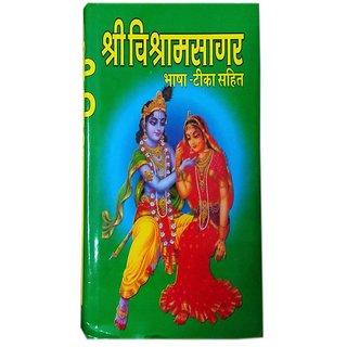Shree Vishramsagar