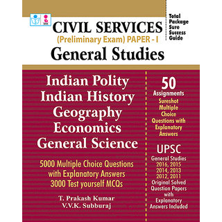 UPSC Civil Services Exam Book English Paper Back (T Parkash Kumar)