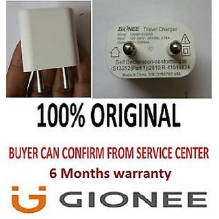 Original Gionee 2A USB adapter For All Gionee mobile Marathon m5 plus S6 Pro (Without data cable)
