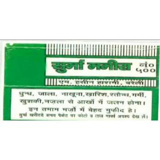 Hashmi Surma Mamira 500
