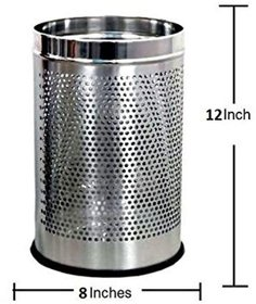Royal sapphire stainless steel perforated dustbin (7x10)