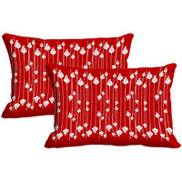 Straw Pattern Set Of 2 Pc Digitally Printed Pillow Cover(12x18)