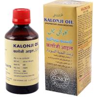 Mohammedia Kalonji Oil ( Black Seed Oil) (200 Ml)
