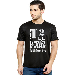 Round Neck Printed polyester T-shirt For Men