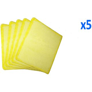 Microfibre CLEANING Cloth (Pack of 5) FOR MICROSCOPE (10CMS X10 CMS)