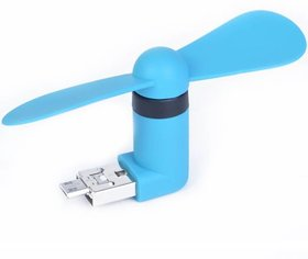 BRPEARL Blue Micro FAN USB OTG Adapter (Pack Of 1)-019