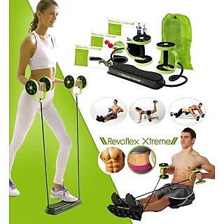 shopeleven  Revoflex Xtreme Home gym