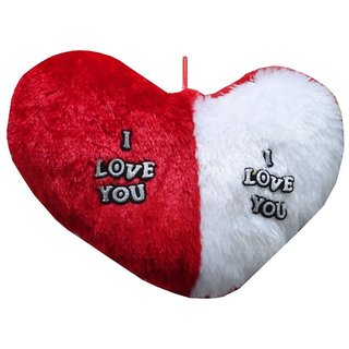 Buy Atorakushon Red White Heart 50 CM Teddy For Valentine Gifts Boyfriend Girlfriend Wife Husband Birthday Gift Online