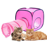 Jumbo Size Portable Tent Cum Sleeping Bag Cum Exercise Tunnel with Cube For Healthy pet care for Cat / Kitten / Puppy