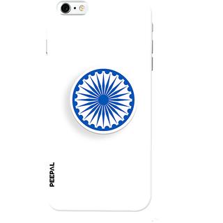 PEEPAL iPhone6-6s Designer & Printed Case Cover 3D Printing India Design