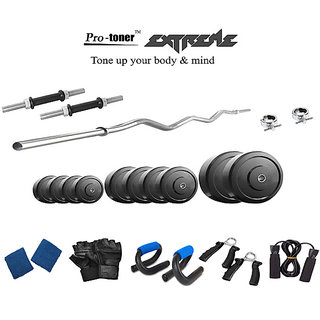 Protoner  Extreme Weight Lifting Package 70 Kgs + 3' Curl Rod