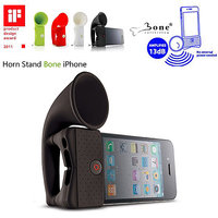 Gadget Hero's Bone Horn Stand Portable Un-Powered Speaker Amplifier Upto 13db For IPhone 4 4S BLACK COLOR