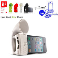 Gadget Hero's Bone Horn Stand Portable Un-Powered Speaker Amplifier Upto 13db For IPhone 4 4S WHITE COLOR
