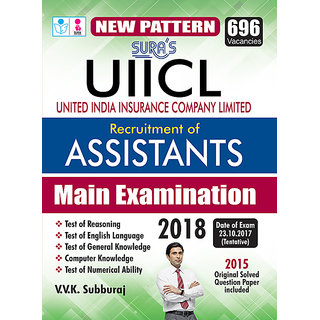 UIICL Assistants Main Exam Books 2017