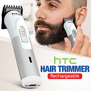 mens-facial-hair-trimmer-cheerleaders