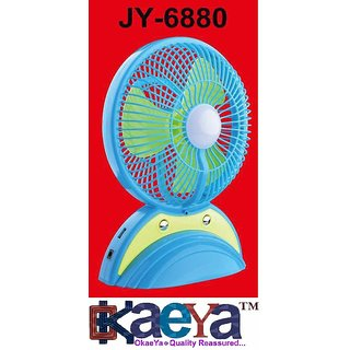 JY Super 6880 Rechargeable Fan With Light and Usb ( Color May Vary)