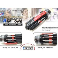 Screwdriver 8 In 1 Magnetic Head Tool With 6 LED Torch 8 IN1 Tool KIT