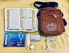 Noorulimaan - Digital Quran Reading Pen