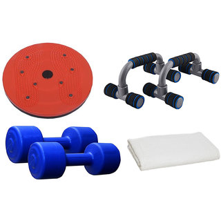 Gb Fitness Combo Best deal