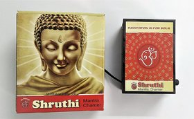 30 in 1 Mantra Chanting shloka / divine voice, Pooja chanting box, devotional songs EZ304
