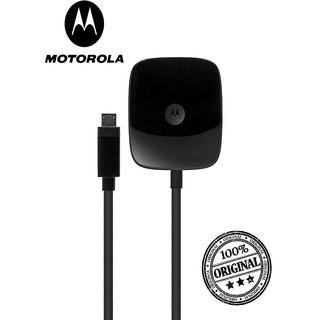 Original Motorola Turbo Charger compatible for all Motorola phones or android phone (Not compatible for Motorla G4 Play)