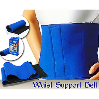 Garun Waist Belt support for weak muscles and slimming belt