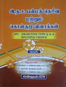 Indian Penal Code - Objective Type Q  A/Multiple Choice for District Judge/Civil Judge/APP Exams by TNPSC (TAMIL) (