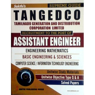 TANGEDCO (TNEB) Assistant Engineer Post Exam for COMPUTER  SCIENCE/INFORMATION TECHNOLOGY ENGINEERING/Unitwise Study  Materials/Unitwise Objective Type