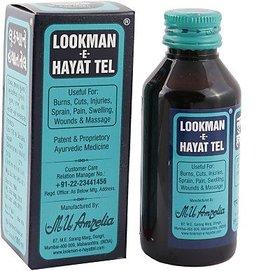 LOOKMAN - E - HAYAT TEL (Pack of 2)- 200ml each (Ayurvedic)