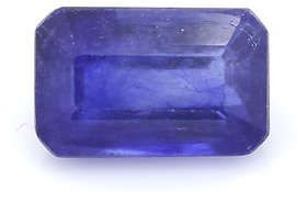 NATURAL BLUE SAPPHIRE 1.55 CTS.